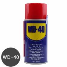 다목적 방청윤활제(WD-40)