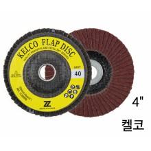"""[켈코] 플랩디스크 C타입 (4""""x16mm)"""