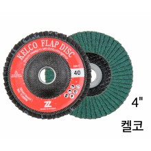 """[켈코] 플랩디스크 ZR타입 (4""""x16mm)"""