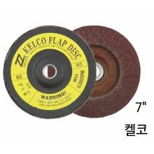 """[켈코] 플랩디스크 C타입 (7""""x22mm)"""