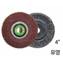 """[유영연마] 디스크플랩휠 60P (4""""x16mm)"""