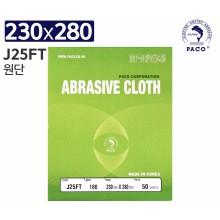 [파코] 포페이퍼 J25FT (230x280)
