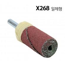 원통페파 일체형(X268)