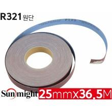 [태양연마] 롤페이퍼 (25mmx36.5M) R321