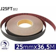 [파코] 롤페이퍼 (25mmx36.5M) J25FT