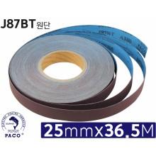 [파코] 롤페이퍼 (25mmx36.5M) J87BT