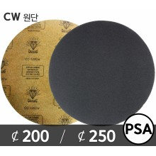 [대성연마] 원형 샌드페이퍼 PSA (CW) Φ200/Φ250