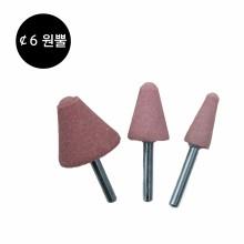 원뿔 분홍 추지석(¢6)