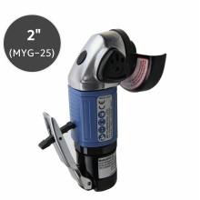 에어 앵글 그라인더(2인치) MYG-25