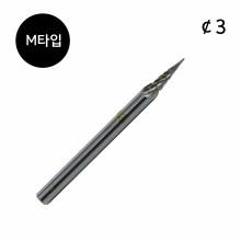 초경 로타리바(삼익-SM)