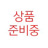 스페셜패드 대표 사진