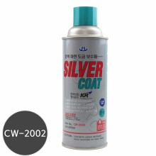 은색 아연 도금 보수제(CW-2002)