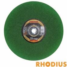 """[로디우스] 절단석(14""""x3.0TxΦ25) ST26 PROLINE"""