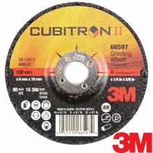 "[3M] 큐비트론 (4"" x 6mm x 16mm) #36 (66597)"