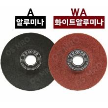 """[동보연마] 연마석 (5""""x6Tx22.23mm)"""