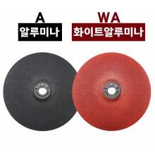 """[동보연마] 연마석 (9""""x6Tx22)"""