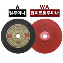 """[동보연마] 연마석 (7""""x8T) 고주파용"""
