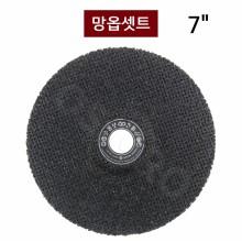 """[동보연마] 망 디스크(7""""x2Tx¢22)"""