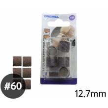 샌딩밴드 12.7mm, 60방(6개입)