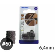 샌딩밴드 6.4mm, 60방(6개입)