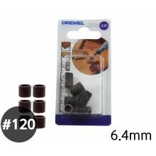 샌딩밴드 6.4mm, 120방(6개입)