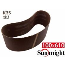 [태양연마] 벨트페이퍼 (100x610)