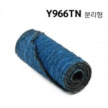 원통페파 분리형(Y966TN)
