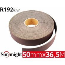 [태양연마] 롤페이퍼 (50mmx36.5M) R192