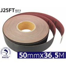 [파코] 롤페이퍼 (50mmx36.5M) J25FT