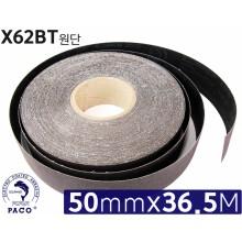[파코] 롤페이퍼 (50mmx36.5M) X62BT
