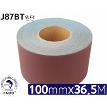 [파코] 롤페이퍼 (100mmx36.5M) J87BT