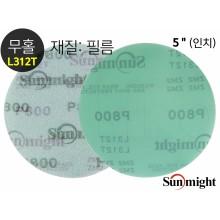[태양연마] 벨크로 (무홀) L312T : 필름