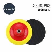"""벨크로패드 5""""(너트) RED"""