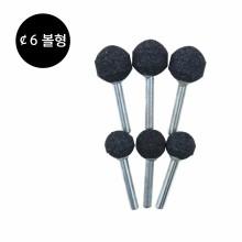 볼형 검정 추지석(¢6)
