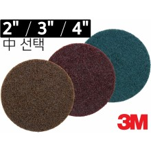 "[3M] 원형수세미 2""/3""/4""  (CRS/MED/VFN)"