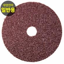 """[대영연마] 디스크 페이퍼 7""""(일반용)"""